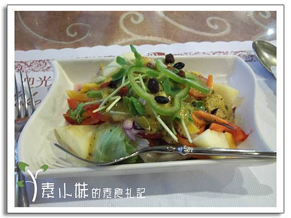 沙拉 新卡莎素食西餐廳   台北素食蔬食食記.jpg