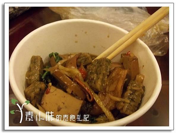 滷味 山川蔬食滷味 台中素食蔬食食記.jpg