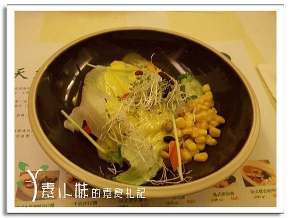 千島沙拉 香草園法式蔬食 台中素食蔬食食記.jpg