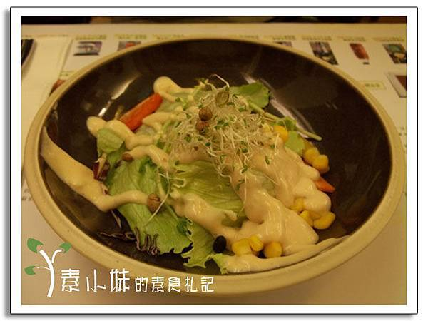 香榭沙拉 香草園法式蔬食 台中素食蔬食食記.jpg