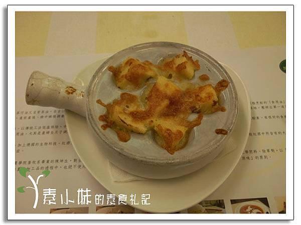 蕃茄起司玉米燒 香草園法式蔬食 台中素食蔬食食記.jpg