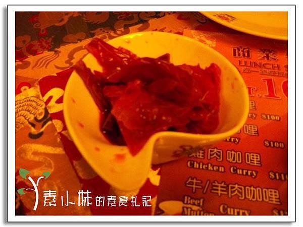西藏泡菜 小西藏館 台中素食蔬食食記.jpg