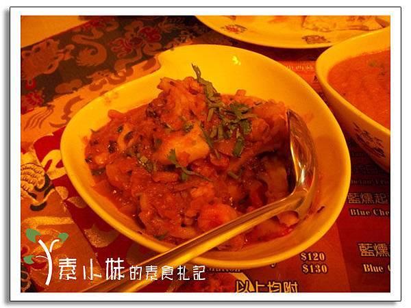 野菜洋芋 小西藏館 台中素食蔬食食記.jpg