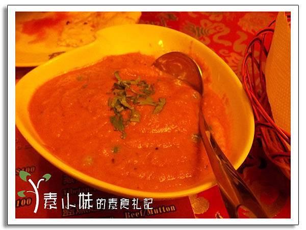 綜合蔬菜咖哩   小西藏館 台中素食蔬食食記.jpg