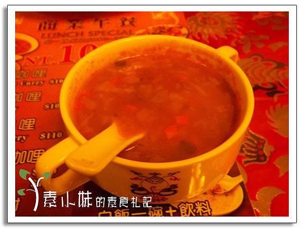 藏式蔬菜湯 小西藏館 台中素食蔬食食記 .jpg
