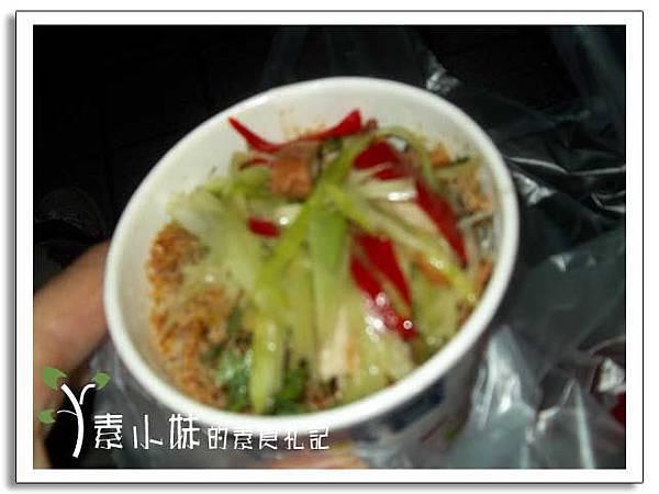 米糕 唯吾知足自在素食 忠孝夜市素食 台中素食蔬食食記.jpg