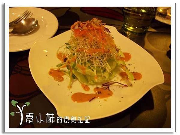 沙拉 時光花園柴燒窯烤披薩 台中素食蔬食食記.jpg