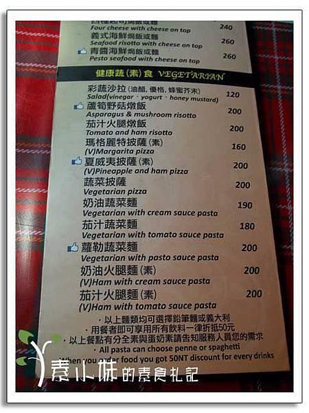 菜單與價錢 書報館 台中素食蔬食食記.jpg