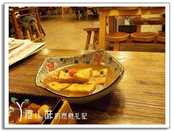 xo醬豆腐  本草堂精緻蔬食餐廳 台中 素食蔬食食記.jpg