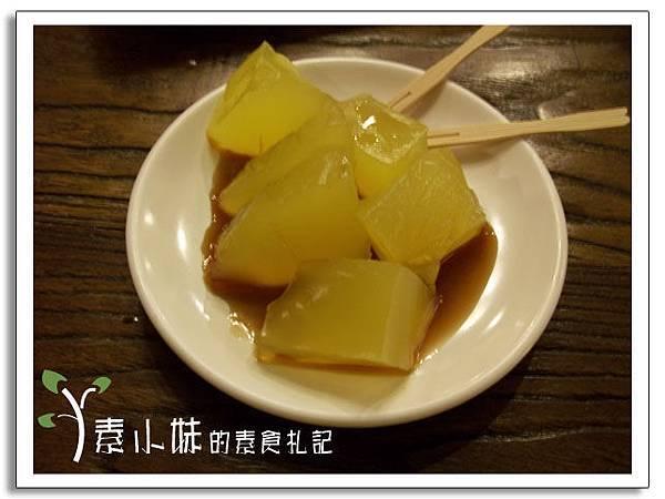 黑糖粉粿甜點  本草堂精緻蔬食餐廳 台中 素食蔬食食記.jpg
