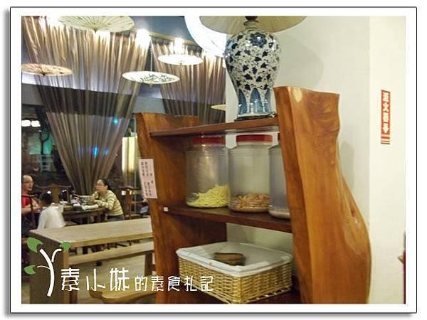 餅乾  本草堂精緻蔬食餐廳 台中 素食蔬食食記.jpg