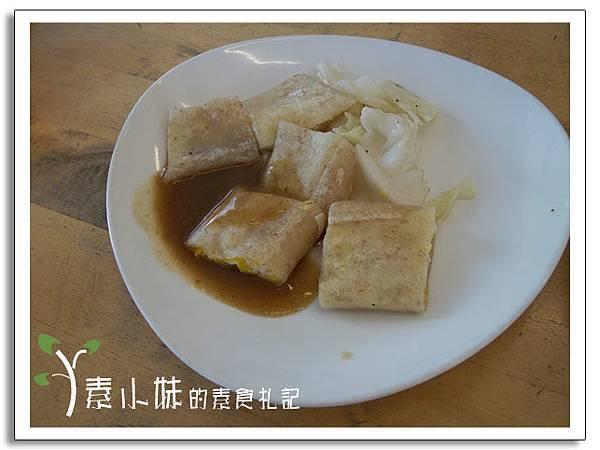蛋餅 小潛艇素食 台中素食蔬食食記.jpg