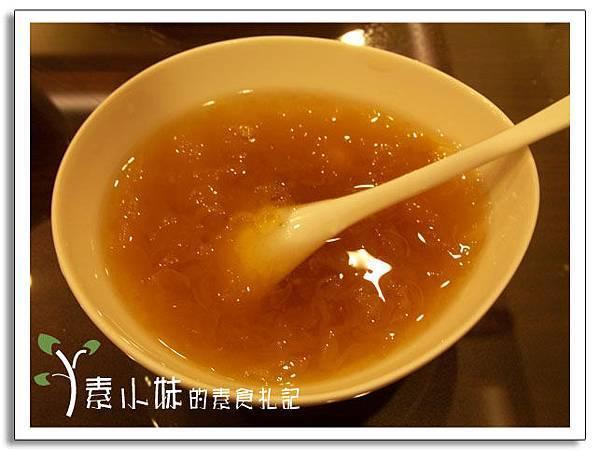 木耳蓮子甜點 分享蔬食 台中素食蔬食食記.jpg