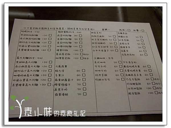 菜單 分享蔬食 台中素食蔬食食記.jpg