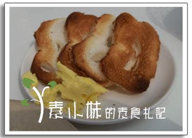 法式乳酪麵包 翹翹板咖啡館 台中蔬食素食食記.jpg