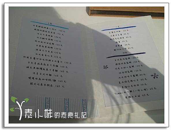 菜單2 翹翹板咖啡館 台中蔬食素食食記.jpg