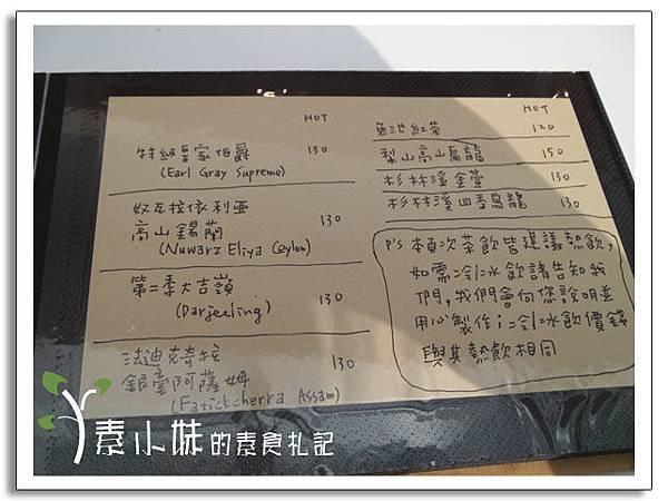 菜單5 翹翹板咖啡館 台中蔬食素食食記.jpg