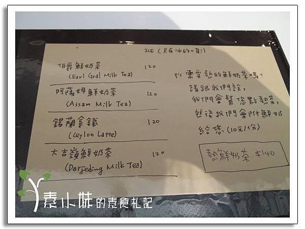 菜單7 翹翹板咖啡館 台中蔬食素食食記.jpg