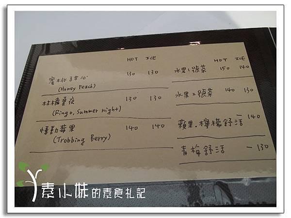 菜單9 翹翹板咖啡館 台中蔬食素食食記.jpg
