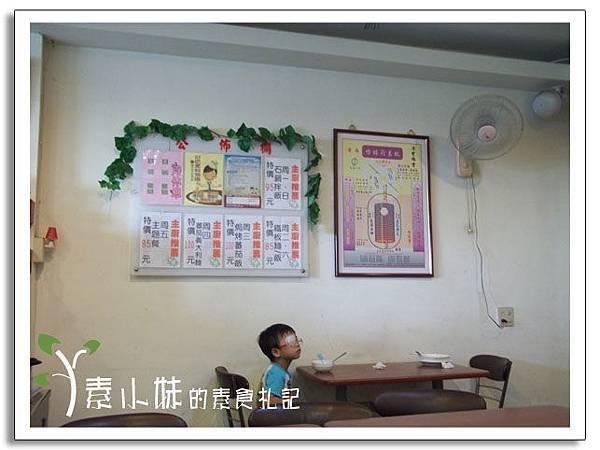 每日特價餐點  生活禪 台中素食蔬食食記.jpg