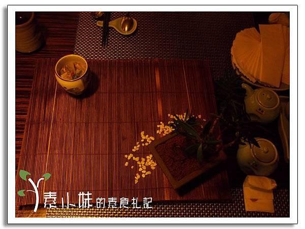 蔬鮮飄意 鈺品套宴 鈺善閣素食養生懷石料理 台北素食蔬食食記.jpg