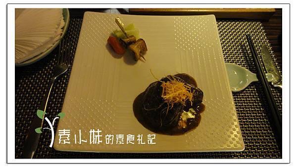 胡汁猴排  精緻套宴鈺善閣素食養生懷石料理 台北素食蔬食食記.JPG