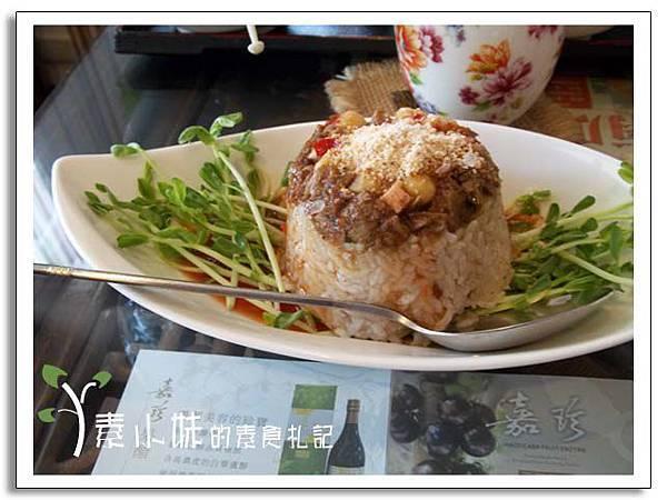 筒仔米糕 滿願健康蔬食館 台中素食蔬食食記.jpg