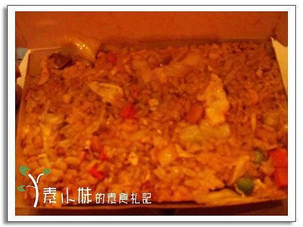 泰式酸辣炒飯 環遊素界 台中素食蔬食食記 .jpg