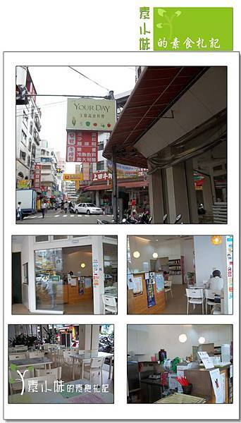 玉鼎蔬食料 外觀裝潢 台中素食蔬食食記.jpg