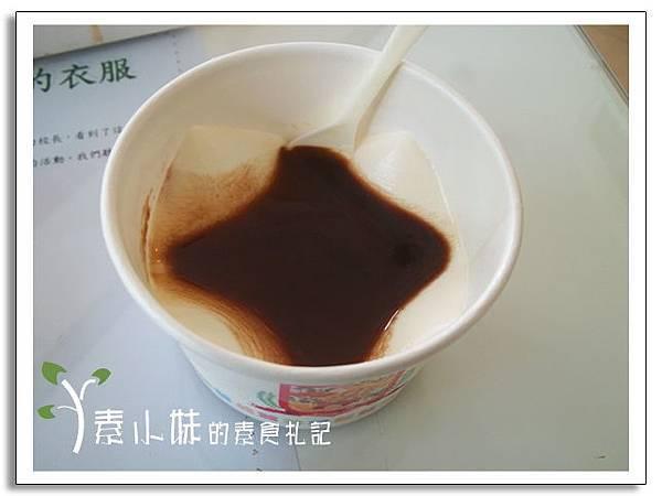 香濃鮮奶酪 玉鼎蔬食料理 台中素食蔬食食記.jpg