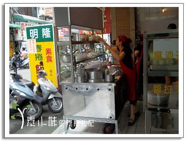 明隆素食 台中素食蔬食食記3.jpg