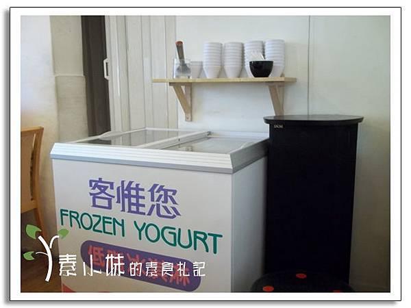 冰淇淋區 陶米健康素 庭園蔬食迴轉鍋物 彰化素食蔬食食記.jpg