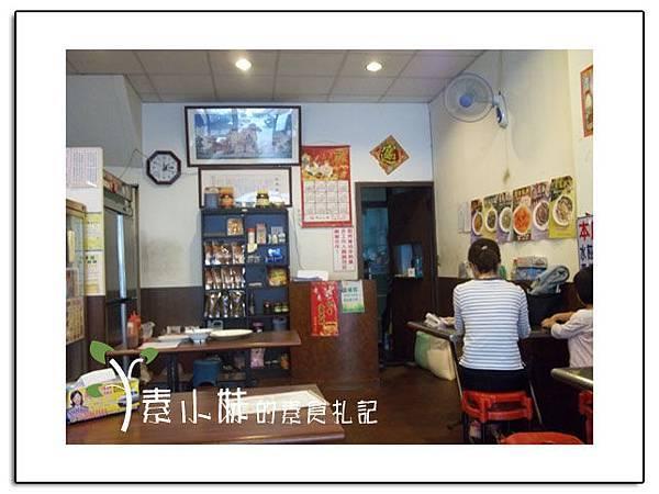 龍華御香園 台中素食蔬食食記..jpg