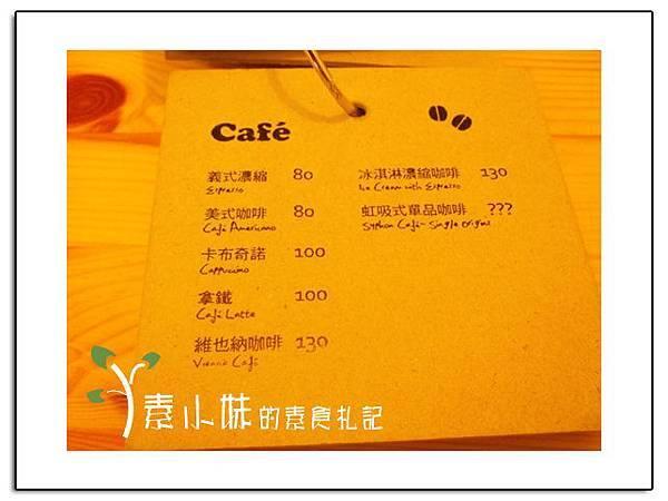 菜單1 THE PLANET 蔬食咖啡店 彰化市素食蔬食食記.jpg