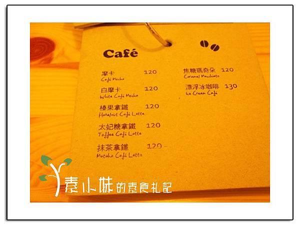 菜單2 THE PLANET 蔬食咖啡店 彰化市素食蔬食食記.jpg