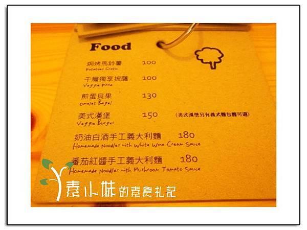 菜單5 THE PLANET 蔬食咖啡店 彰化市素食蔬食食記.jpg