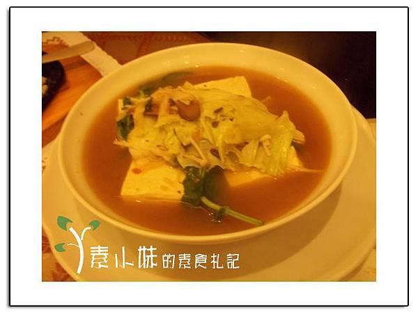 中藥清蒸臭豆腐 素湘園 彰化員林素食蔬食食記.jpg