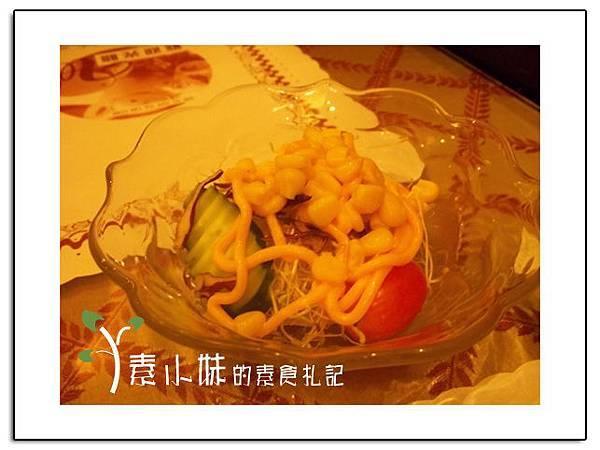 沙拉 素湘園 彰化員林素食蔬食食記.jpg