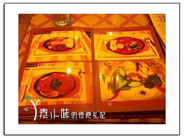 菜單3 素湘園 彰化員林素食蔬食食記.jpg