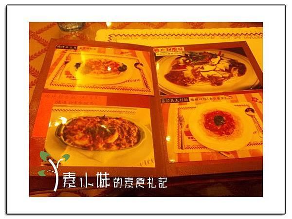 菜單6 素湘園 彰化員林素食蔬食食記.jpg
