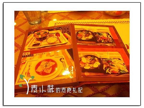 菜單11 素湘園 彰化員林素食蔬食食記.jpg