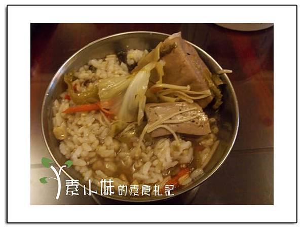 麻辣臭豆腐3 溫陽美蔬 台中逢甲素食蔬食食記拷貝.jpg