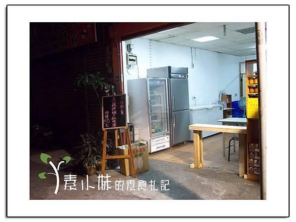 溫陽美蔬 台中逢甲素食蔬食食記2拷貝.jpg