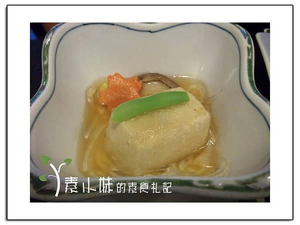 蒸物2 明園日本料理 台中素食蔬食食記拷貝.jpg