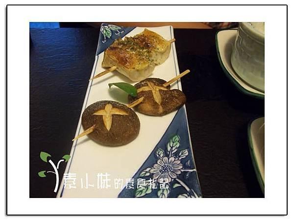 燒物 明園日本料理 台中素食蔬食食記拷貝.jpg