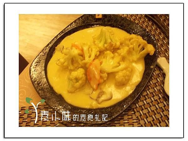 奶油花椰菜 祇樹給麗緻素食百匯餐廳 台中素食蔬食食記拷貝.jpg