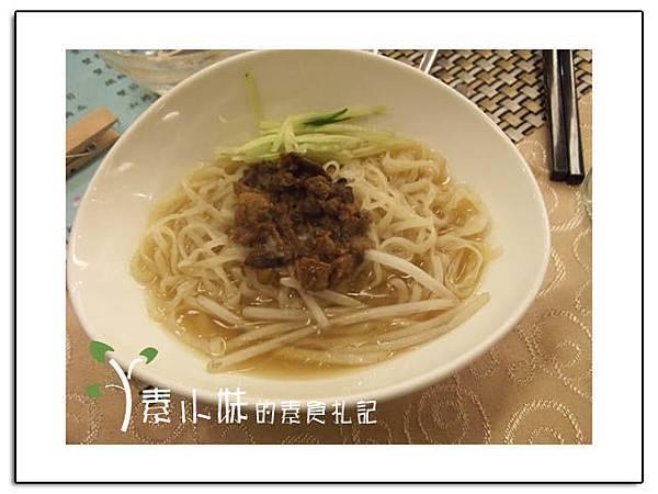 南投意麵 祇樹給麗緻素食百匯餐廳 台中素食蔬食食記拷貝.jpg