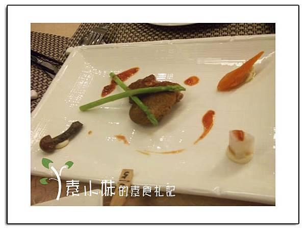 香煎猴頭菇佐磨菇醬祇樹給麗緻素食百匯餐廳 台中素食蔬食食記拷貝.jpg