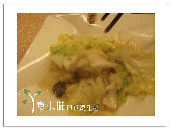 梨山高麗菜 祇樹給麗緻素食百匯餐廳 台中素食蔬食食記拷貝.jpg