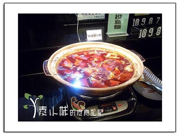 麻辣臭豆腐2 祇樹給麗緻素食百匯餐廳 台中素食蔬食食記拷貝.jpg